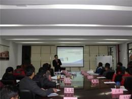 贸易合规管理要求与内控管理筹划公开课